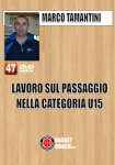 dvd47-basketcoachent
