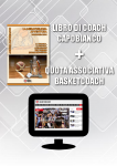 offerta_basketcoach_1