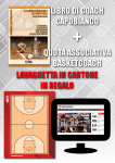 offerta_basketcoach_4